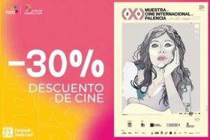 Imagen para 30% descuento en tu abono para la Muestra de Cine de Palencia